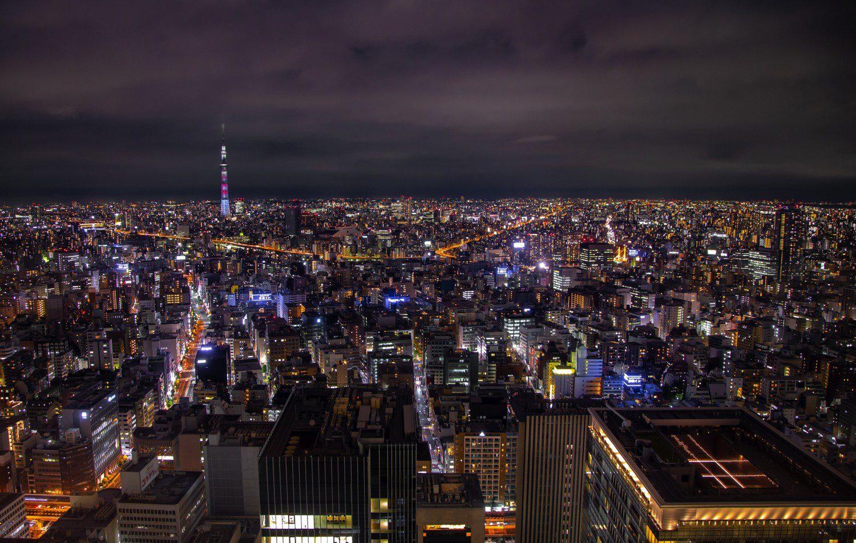 Vista do Mandarin Tóquio